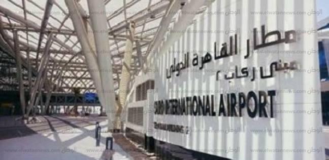 مطار القاهرة: تحديث كافة الأجهزة والمعدات لمواجهة الظروف الأمنية الراهنة