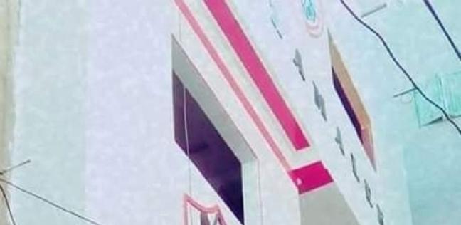 واجهة بيوت بشعار نادي الزمالك