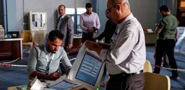 4 كتل برلمانية تتحالف لتشكيل الحكومة في العراق