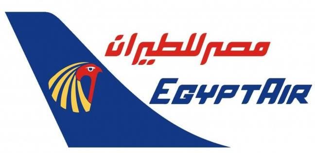 تسير 44 رحلة جوية بمطار القاهرة لعودة 9250 حاجاً