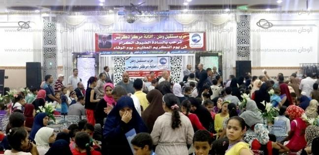 """""""مستقبل وطن"""" يوزع 850 زيا مدرسيا لتلاميذ دكرنس في الدقهلية بالمجان"""