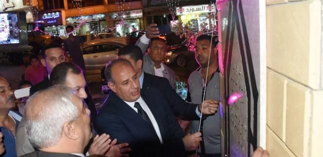 محافظ الإسكندرية يفتتح أعمال التطوير بشارع إسكندر إبراهيم