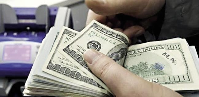 سعر الدولار يتراجع قرشين - اقتصاد -