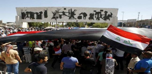 العرب و العالم    محصنة وبمواعيد .. تعرف على  المنطقة الخضراء  في العراق بعد استهدافها