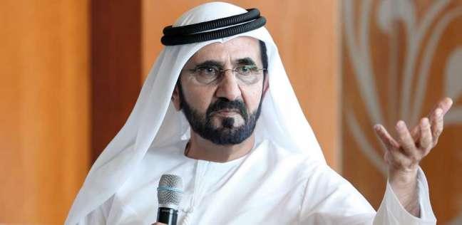 آل مكتوم: الإمارات أسعد دولة عربية