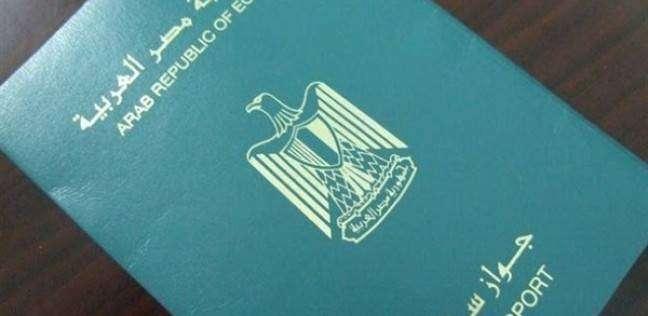 بعد زيادة رسوم الباسبور.. أسعار استخراج شهادة الميلاد والبطاقة والرخص