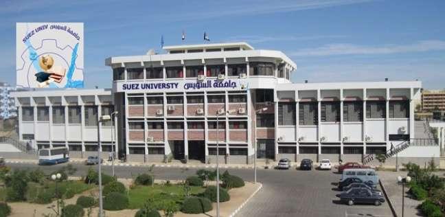 افتتاح كلية الطب والمستشفى الجامعى بالسويس العام المقبل بتكلفة 580 مليون جنيه