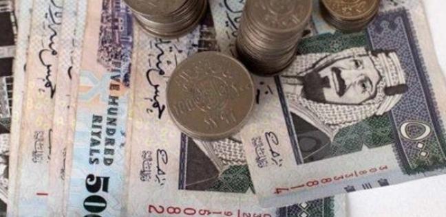 سعر الريال السعودي اليوم الجمعة 23-8-2019 في مصر