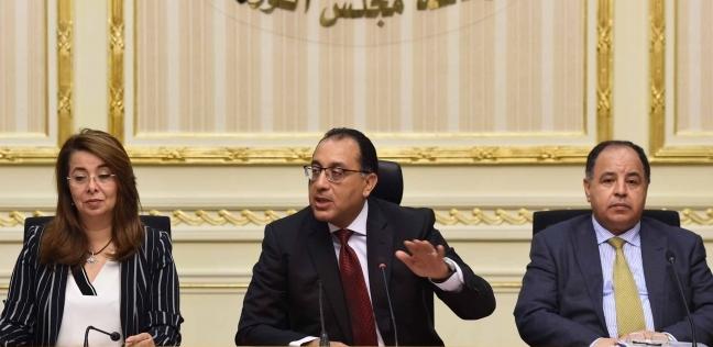 """مدبولي يشهد توقيع اتفاق مع البنك الدولي لتمويل المرحلة الـ2 من """"كرامة"""""""