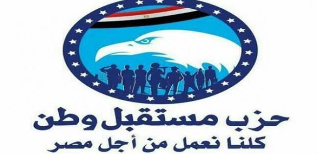 """""""مستقبل وطن"""" بكفر الشيخ يهنئ رئيس الجمهورية بعيد الفطر"""