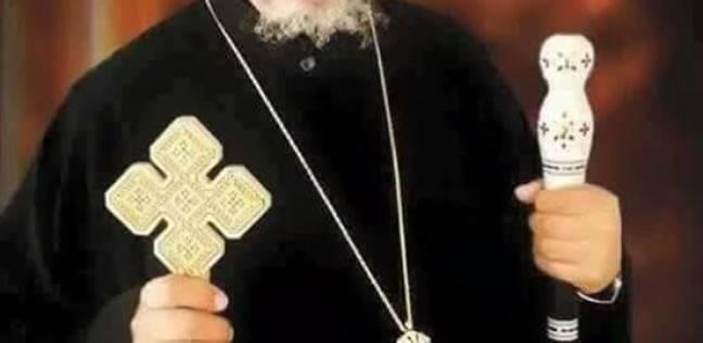 وفاة الأنبا بقطر أسقف عام كنائس الوادي الجديد أثناء رحلة علاج بأمريكا