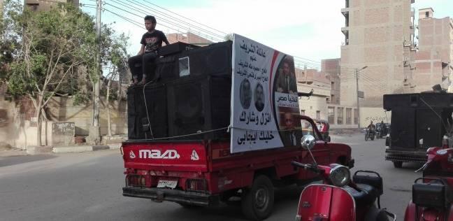 سيارات بمكبرات صوت تجوب البدرشين لحث المواطنين على الانتخاب