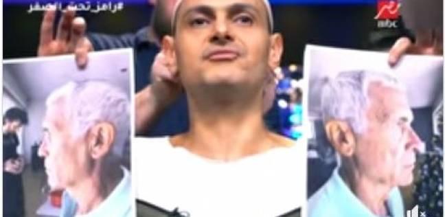 """رامز جلال يسخر من """"كرش"""" محمد ثروت: """"مش لايق عليه لبس سوبر مان"""""""
