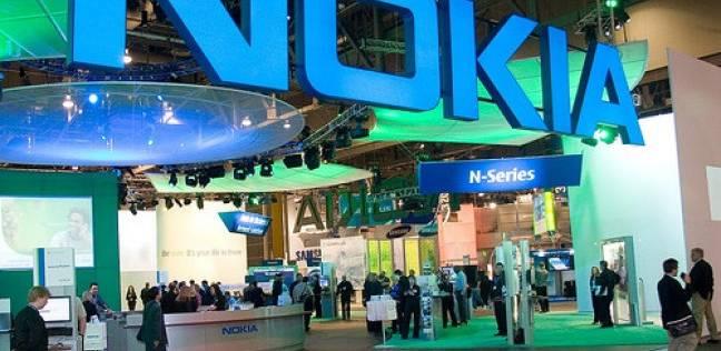 """بالفيديو  نوكيا تطلق أول هواتف بنظام """"أندرويد"""""""
