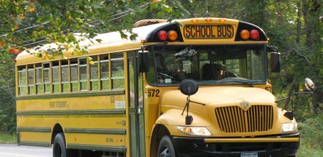 حافلات المدارس