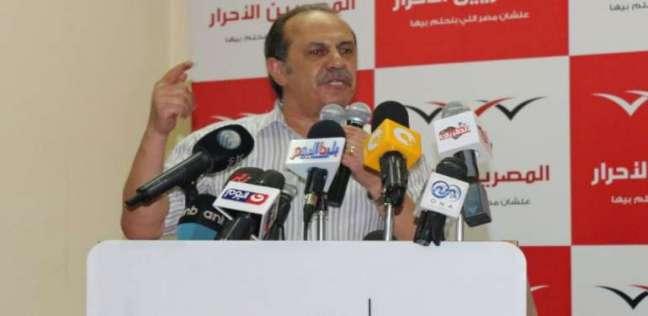 """""""الوطن"""" تكشف الكواليس الكاملة لخلافات """"ساويرس"""" و""""المصريين الأحرار"""""""