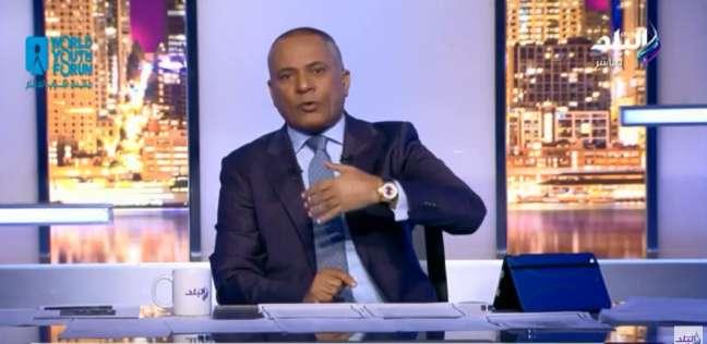 45febdb897fb7 أحمد موسى  وسائل الإعلام التركية اهتمت بتغطية منتدى شباب العالم