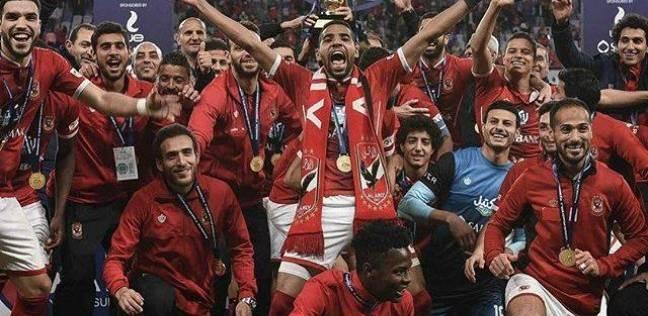 """""""الزملكاوية"""" بعد فوز """"الأهلي"""": """"ادونا حظه وهنغزو العالم"""""""