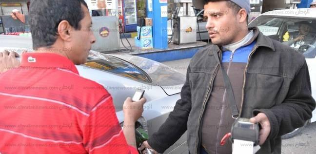 مصدر: كروت بنزين السيارات مرتبطة بتجديد رخصة القيادة