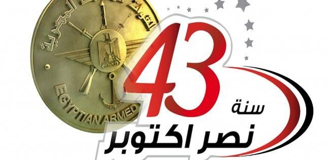 """""""بطل الاستطلاع"""" يحاضر شباب المحافظات الحدودية عن دور أهل سيناء في حرب أكتوبر"""