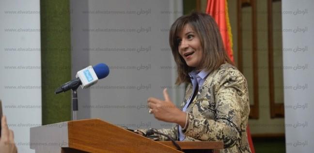 وزيرة الهجرة: الإعلام أخطر سلاح في العصر الحديث ويهدد أي دولة