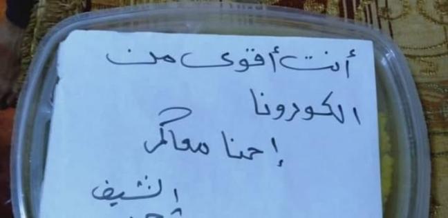 """أحمد"""" يطهو وجبات ويوصلها لعزل مصابي كورونا"""