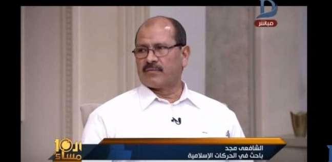 الشافعي مجد: شاركت في قتل ضابط.. والإبراشي:
