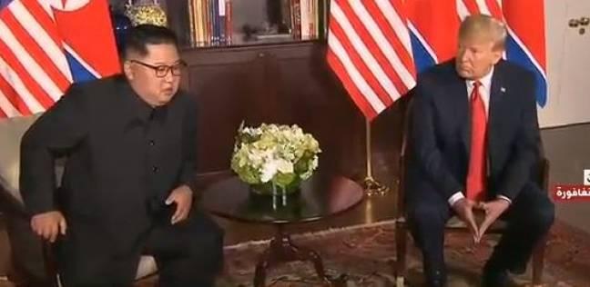 عاجل| انتهاء اللقاء التاريخي بين الرئيس الأمريكي وزعيم كوريا الشمالية