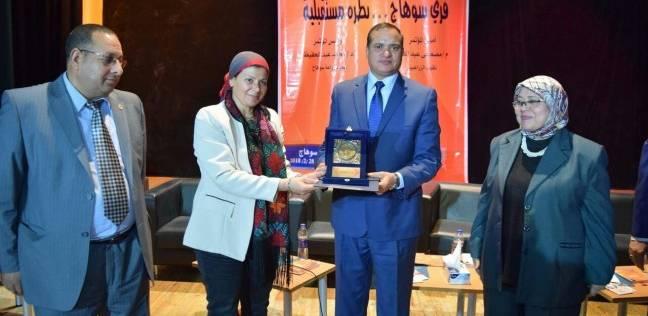 """رئيس جامعة سوهاج يفتتح المؤتمر العلمي السادس لـ""""ثقافة القرية"""""""