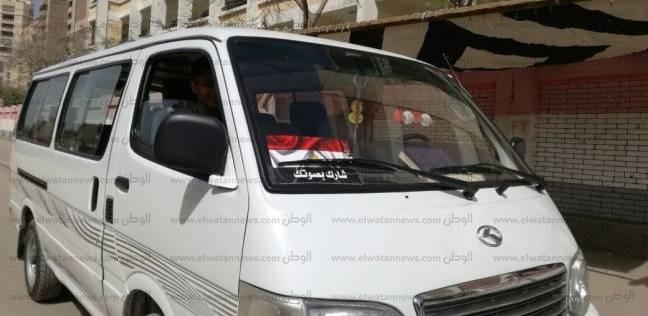 """بالصور  """"حمادة"""" يخصص حافلته لنقل الناخبين بالمجان في 3 انتخابات"""