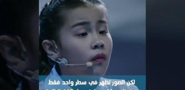 فتاة صينية