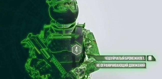 """ابتكار """"طلاء الأشباح"""" لإخفاء جنود الجيش الروسي"""