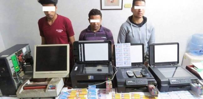 ضبط 3 عمال بتهمة تزوير شهادات صحية في حملة للأمن العام