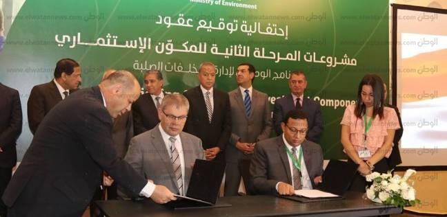 ممثل الاتحاد الأوروبي: مجال تدوير المخلفات في مصر واعد لخلق فرص عمل
