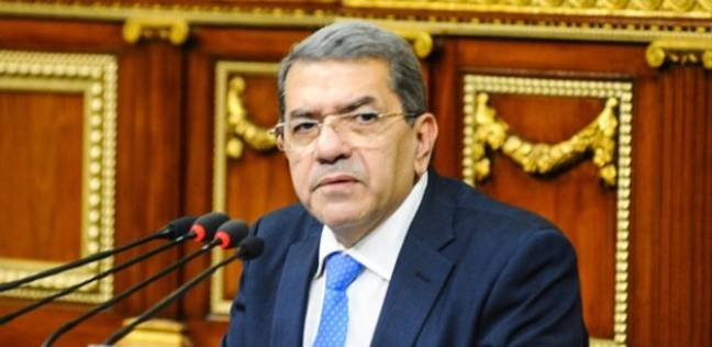 """وزير المالية: ارتفاع حصيلة ضريبة """"القيمة المضافة"""" لـ100% خلال عامين"""