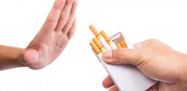 أسباب تدفعك للتوقف عن التدخين