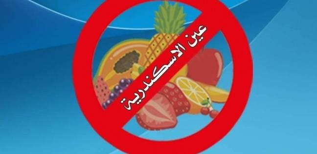 """الإسكندرانية يطلقون حملة """"خليها تحمض"""" لمواجهة غلاء أسعار الفاكهة"""