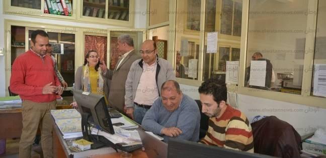 محافظة مطروح تدشن منظومة GFMIS للسداد الإلكتروني وربطها بوزارة المالية
