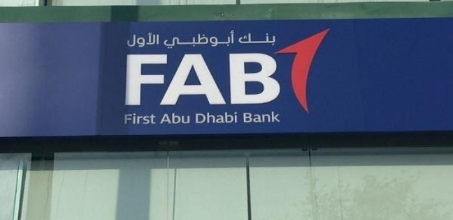 أي خدمة   بنك أبو ظبي الأول يعلن عن وظائف شاغرة.. إليك التفاصيل