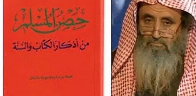 سيرة الشيخ سعيد القحطاني