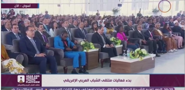 عاجل| السيسي يشهد فيلما تسجيليا عن قصة نجاح منتدى شباب العالم