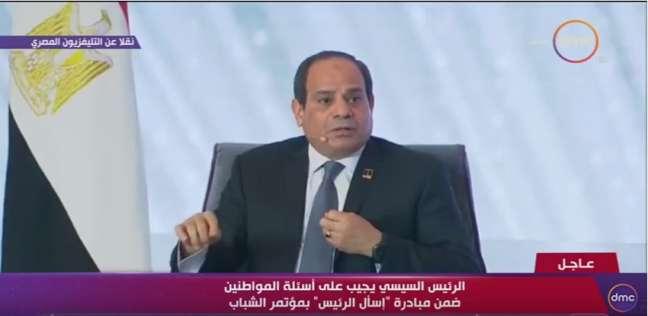 """السيسي: """"قسما بجلال الله مفيش دولة بتقدم دعم لشعبها زي مصر"""""""