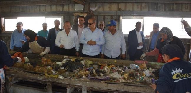 """محافظ الغربية يتفقد مجمع مصانع تدوير القمامة بـ""""دفره"""""""