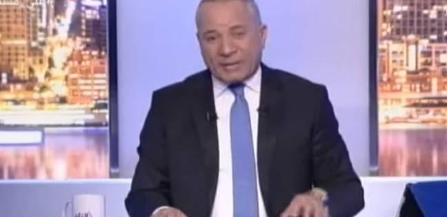 أحمد موسى: أي حزب يتعاون مع الإخوان المسلمين يجب حله فورا