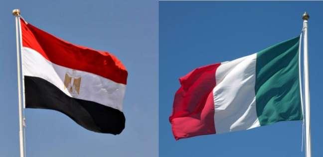 مصر وإيطاليا.. أزمة «الدفاع عن النفس»