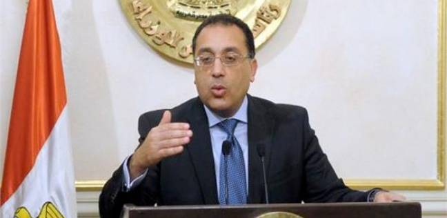 رئيس الوزراء يتابع الموقفالتنفيذي لمشروع المتحف المصري الكبير