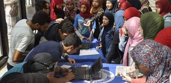 جامعة القناة السويس توفر مقرات لمعرفة لجان التصويت للطلاب والعاملين