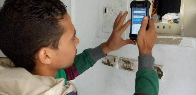 «الكهرباء»: 2800 كشاف جديد لمواجهة القراءات الخاطئة لـ«العدادات» بالمحافظات