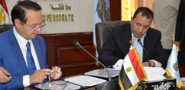 بروتوكول تعاون بين محافظة الأقصر والجامعة الألمانية بالقاهرة