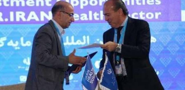 إيطاليا تتعاون مع إيران في بناء مستشفى كبير بمدينة أصفهان